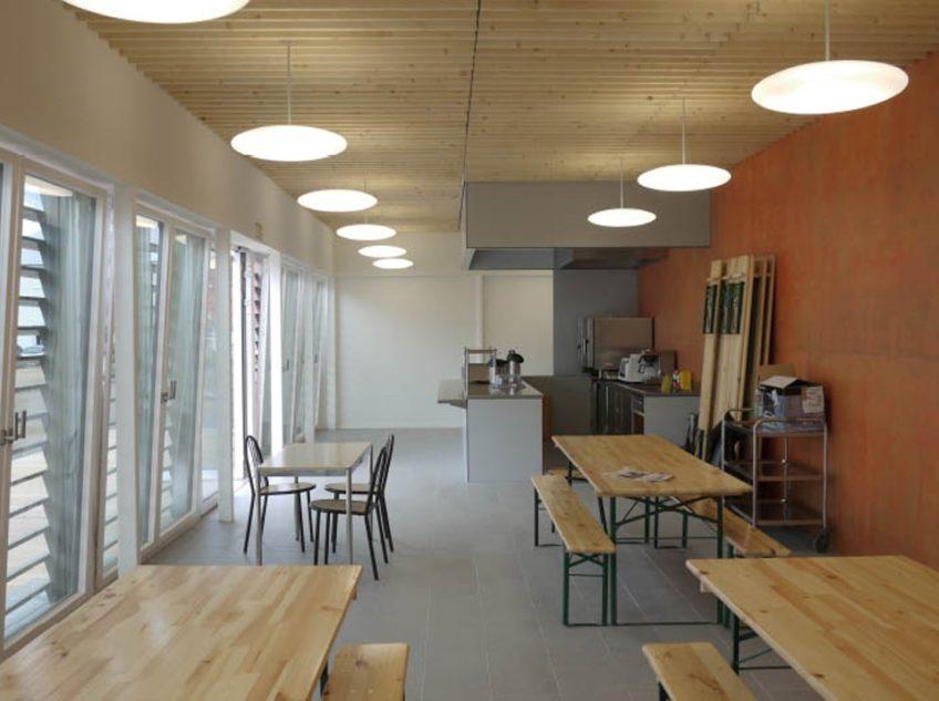 Cafeteria  I
